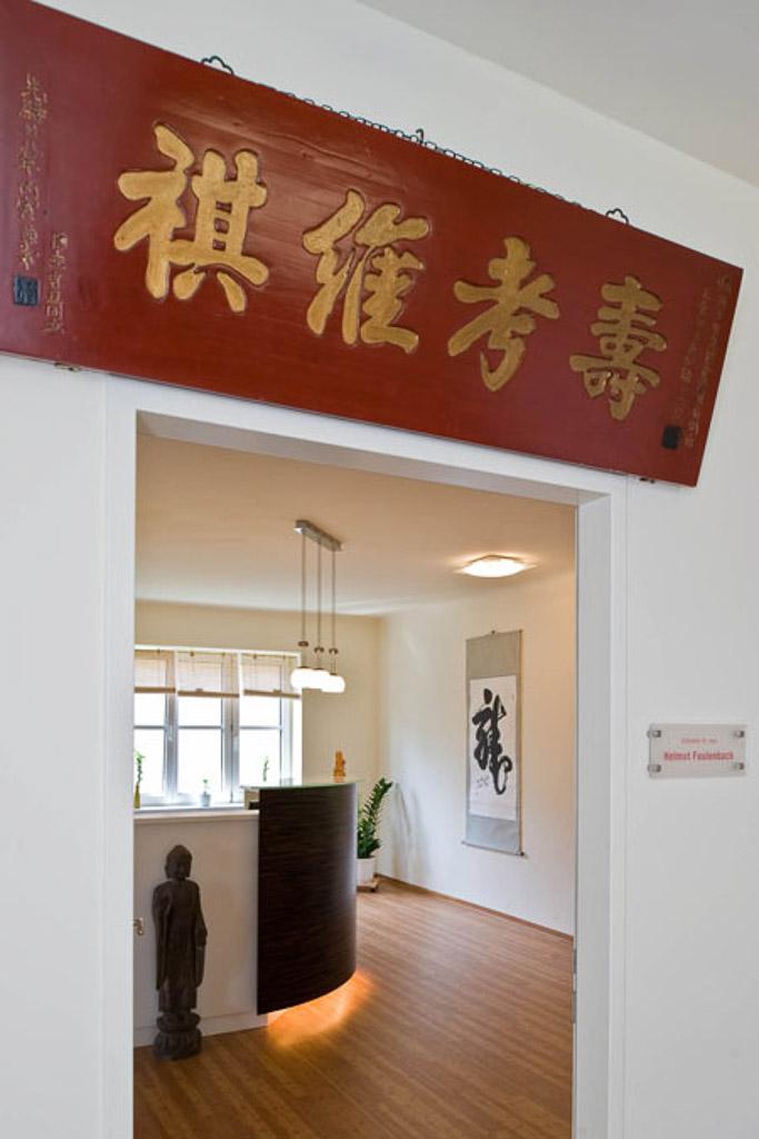 Ordination Dr. Faulenbach, Chinesische Medizin, 3100 St. Polten